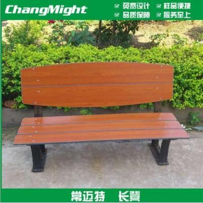室外防水公園公共椅