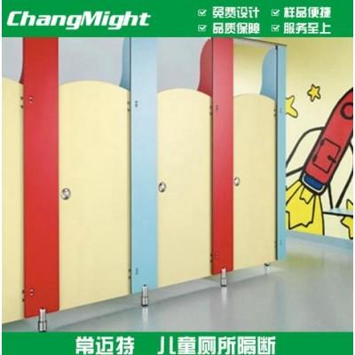 衛生間彩色擋板