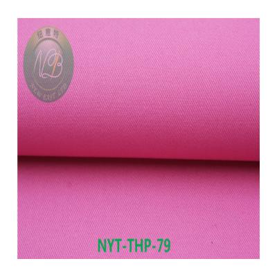 100%純棉斜紋布工廠