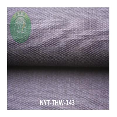竹節紋平紋面料