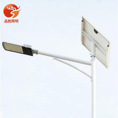 A字臂燈桿太陽能路燈
