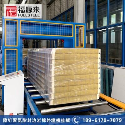 厂房消音降噪工程岩棉吸音板-彩钢冲孔岩棉隔音板
