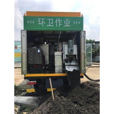 九九八新型不銹鋼環保吸污車,移動式現場處理環保吸污車