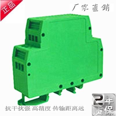 PWM100KHZ轉0-5V/0-10V傳感器