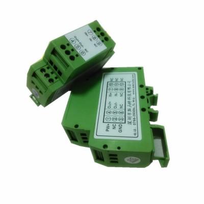 0-24V轉0-3v、0-10v傳感器 電磁驅動線圈