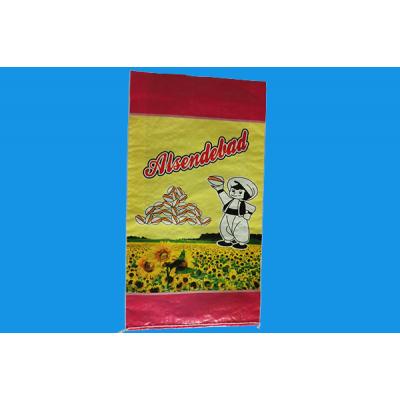 定制各種型號編織袋 編織袋 塑料編織袋