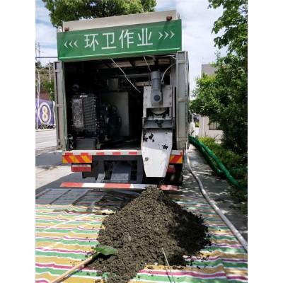 環保多功能化糞池清理車,干濕分離式化糞池處理車