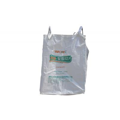 吨袋集装袋