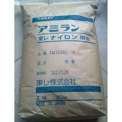 高粘度PA66 CM1046K4 日本东丽