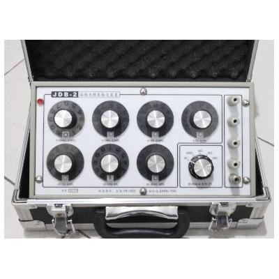 JDB-2型接地電阻表檢定裝置