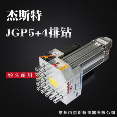 開料機排鉆電機