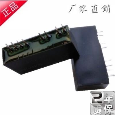 0-75mV/0-2.5V轉0-10v直流標準阻燃封裝隔離器