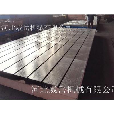 铸铁划线平台 品质卓越 可接受定制