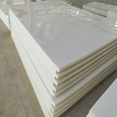 宿州供应 超高分子量聚乙烯板材 耐磨损耐腐蚀 支持按需定做