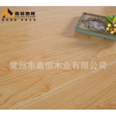 浮雕仿橡木復合地板