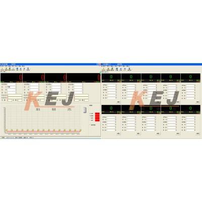 無錫科易杰多秤版稱重管理系統