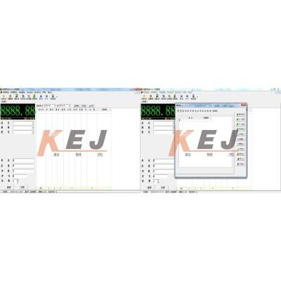 無錫科易杰標簽稱重管理軟件