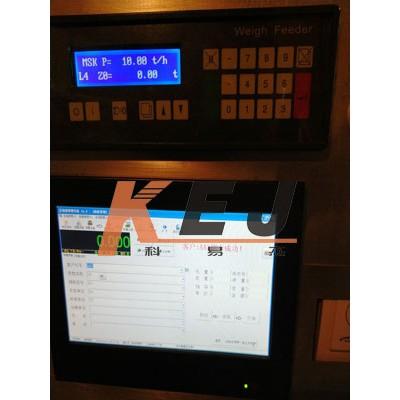 無錫科易杰皮帶秤數據采集系統