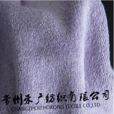超吸水竹棉双面毛巾布