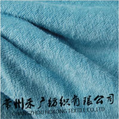 竹纖維雙面毛巾布