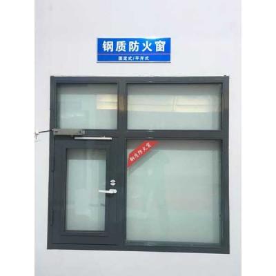 鋼質防火窗