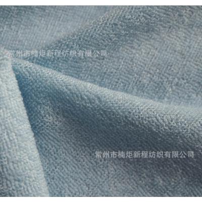 32S全涤毛巾布