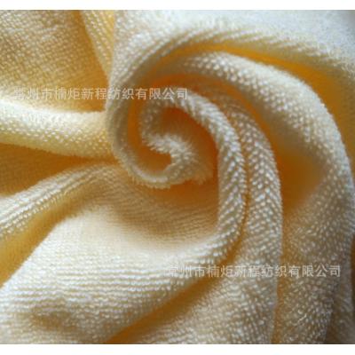 优供针织纬编毛巾布