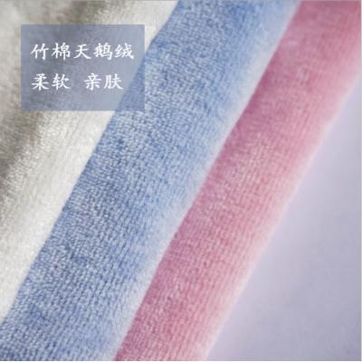 竹棉纤维天鹅绒70/30JB