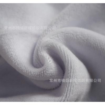 廠家供應優質純棉天鵝絨粉撲布料