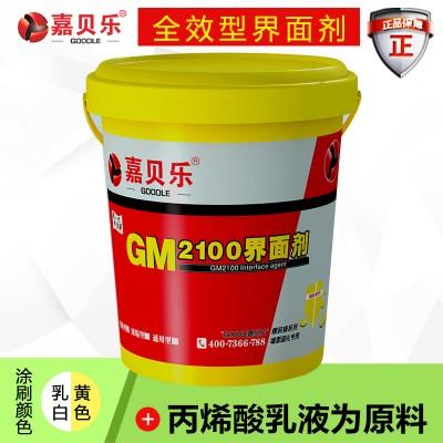 界面劑是什么?嘉貝樂GM2100界面劑強滲型