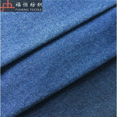 靛藍毛圈針織牛仔面料