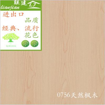 0756天然楓木防火板貼面板