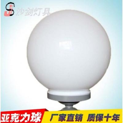 白色圓形燈
