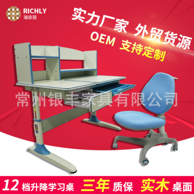 生產兒童學習桌椅套裝