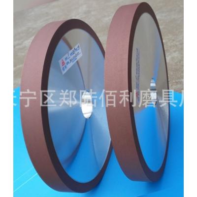 磁性材料磨削用金剛石砂輪