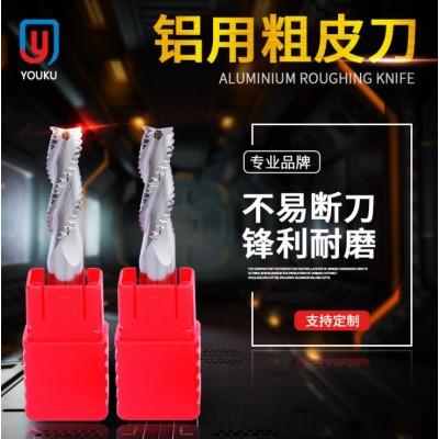 55度鎢鋼粗皮鋁用銑刀