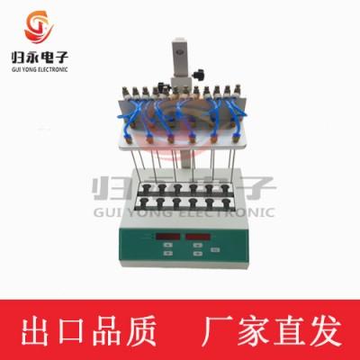北京氮吹儀12孔,歸永快速加熱可視氮氣濃縮裝置