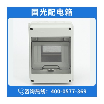 農網改造電表箱