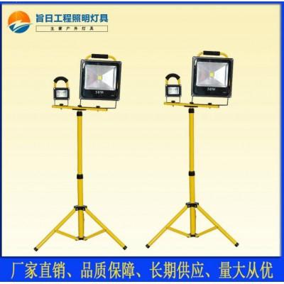 工程亮化LED投光燈