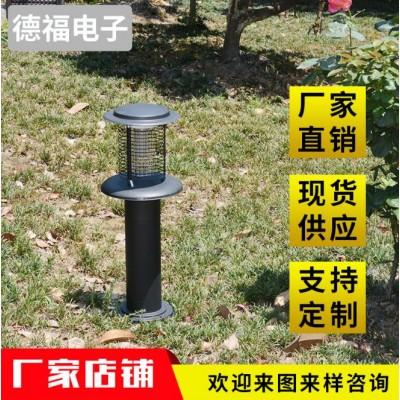 滅蚊草坪燈