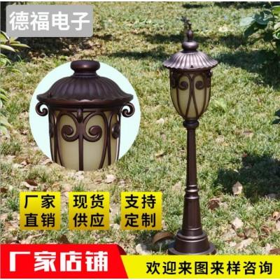 歐式復古LED庭院燈