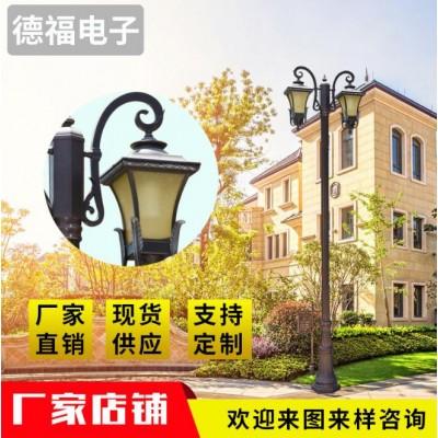 欧式LED庭院灯