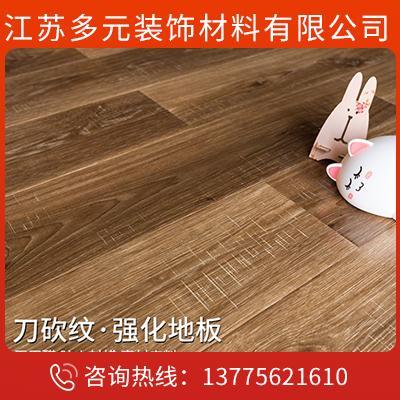 中式簡約強化復合地板,復合地板,多元強化地板廠家