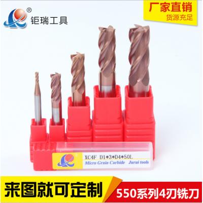 55度4刃鎢鋼銑刀整體硬質合金直柄數控涂層精銑刀