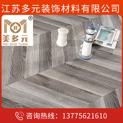 魚骨拼花實木地板,強化復合地板,強化地板,多層實木地板