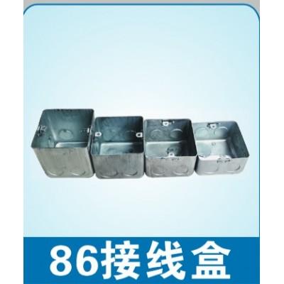 86接線盒,86接線盒廠家,86接線盒批發