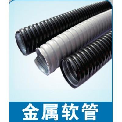 金屬軟管,金屬軟管批發,金屬軟管廠家