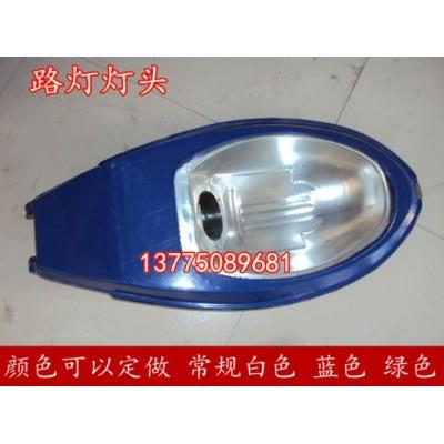 LED铝制路灯头灯壳