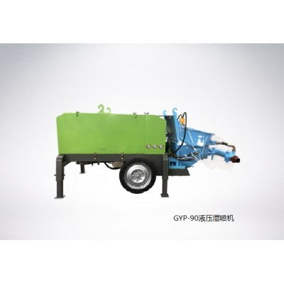 GYP-90液壓濕噴機