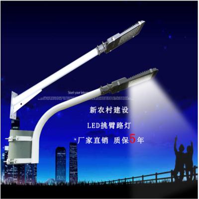1米挑臂路燈全套吸墻挑臂新農村燈桿電線桿